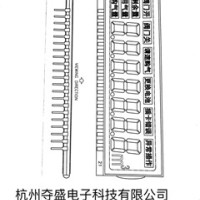 供应杭州燃气表液晶,杭州燃气表液晶屏生产价位,浙江燃气表液晶厂家直销,浙江液晶屏生产厂家