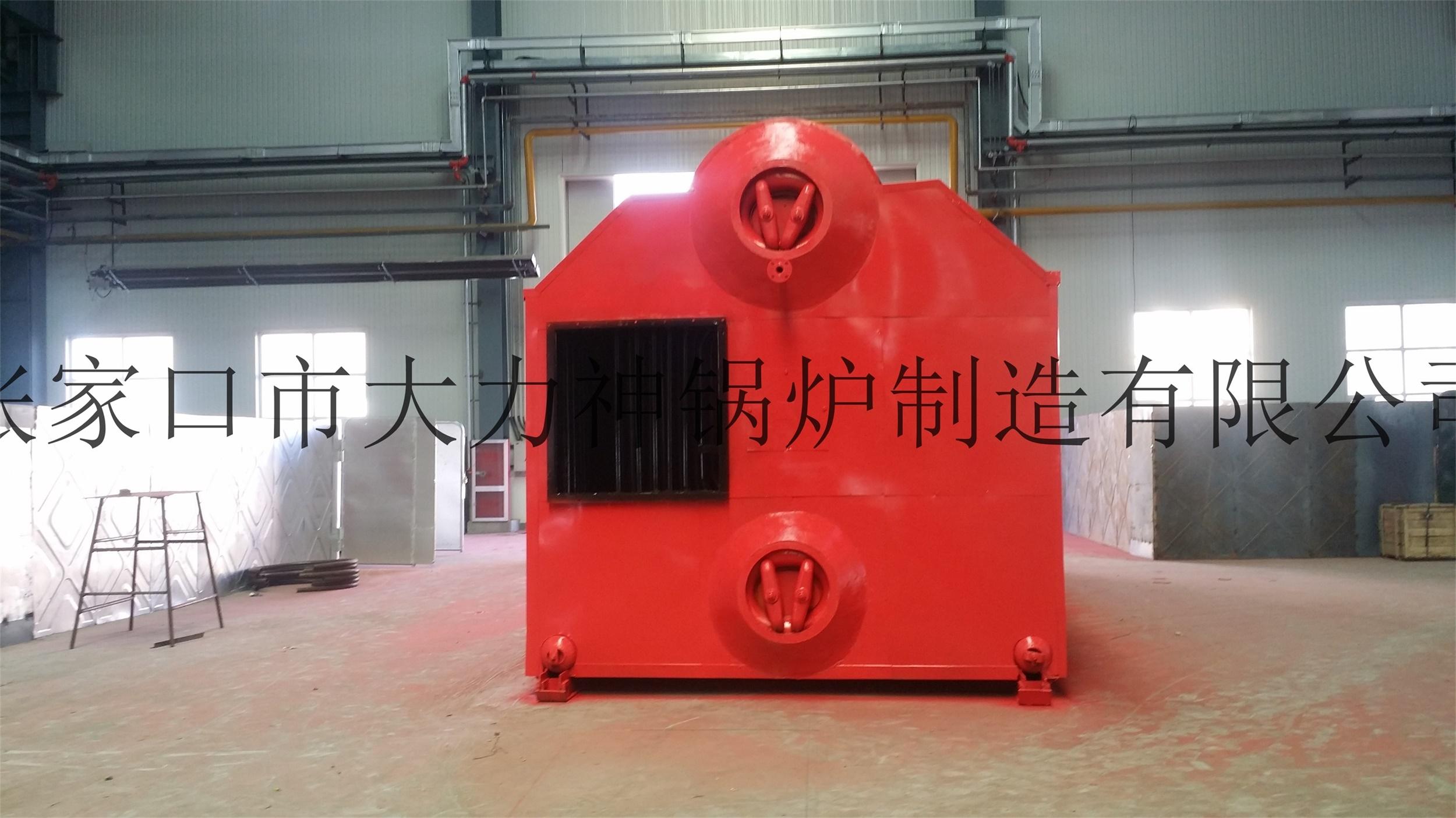 山西大同20吨燃气蒸汽锅炉批发价格 |山西锅炉