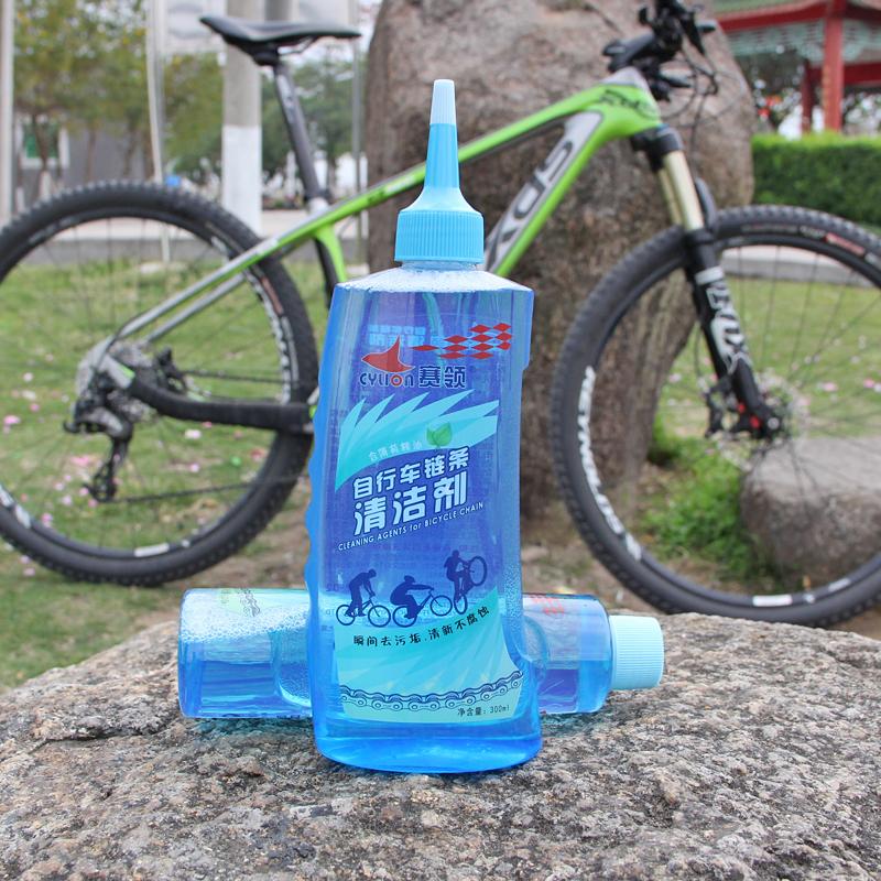 赛领cylion清洁剂300ML 链条清洁剂  链条清洁剂 链条清洁剂厂家 单车链条清洁剂 自行车链条