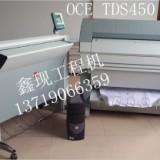 出售奥西TDS450二手工程复印机数码打印机 奥西二手工程复印机激光蓝图晒图机办公设备一体机-31000元
