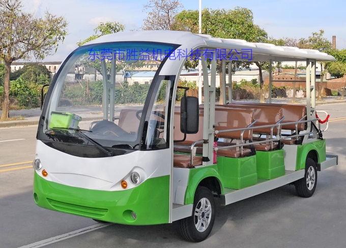 14座旅游观光车(可选锂电池) 14座景区旅游观光车厂家