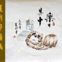 夏彩華三尺斗方圓芯國畫犬客廳掛畫