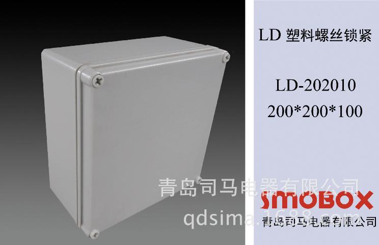 防水接线盒广东塑料接线盒 仪表盒厂家 防水按钮盒 接线盒厂家 阻燃接线盒
