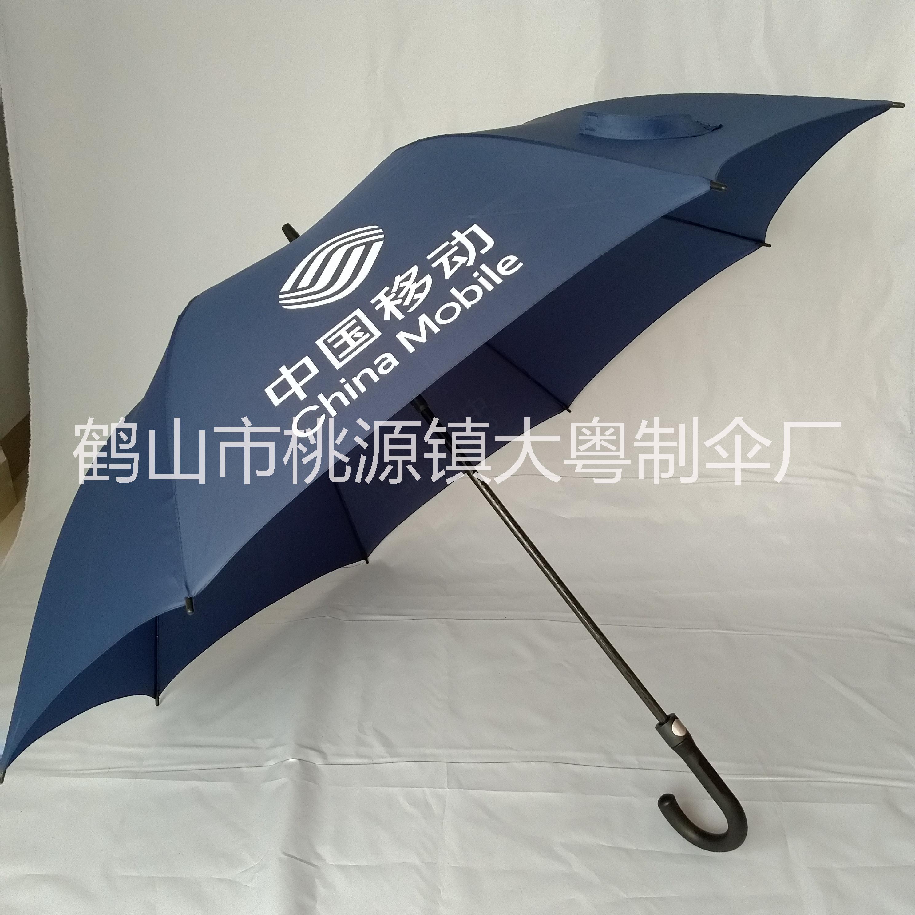 定制雨伞 广告礼品伞订制厂家 高尔夫伞厂家 创意礼品伞生产厂家 雨伞印刷LOGO 免费设计