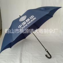 高尔夫雨伞生产厂家 广告雨伞订做LOGO 创意礼品伞价格 专业生产广告伞 货到付款