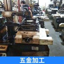 模具 模具加工 加工制造 模具加工厂 五金加工 品质保证 售后无忧批发