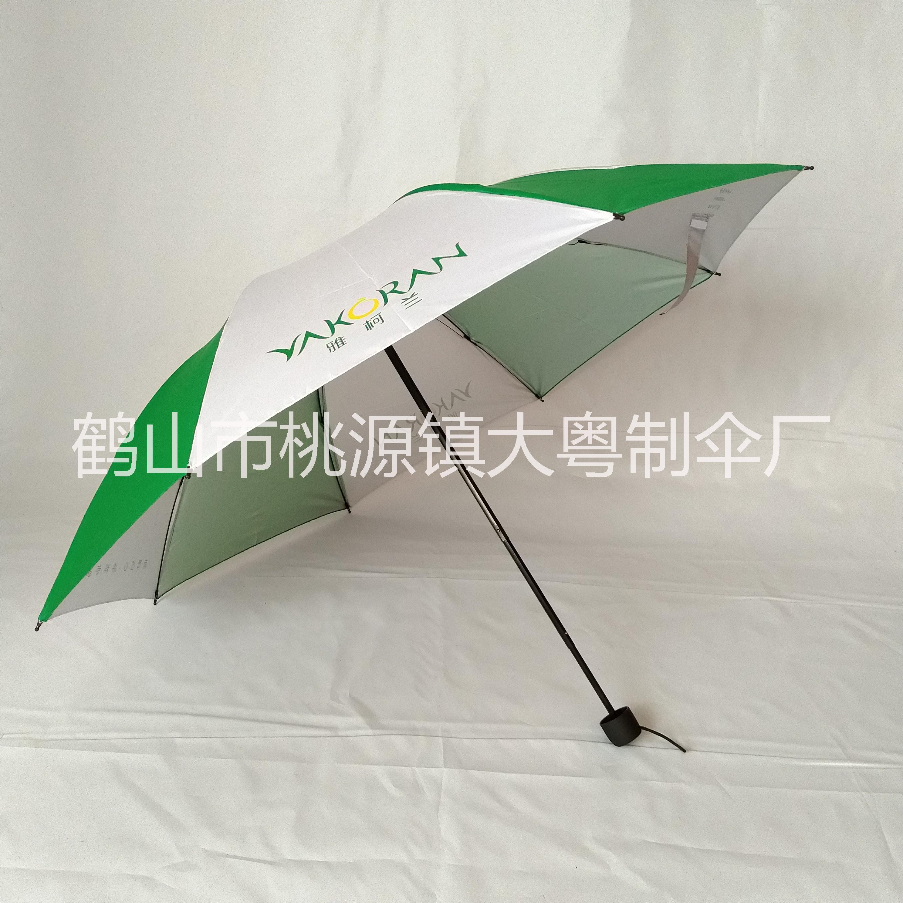 广州雨伞厂家批发 促销雨伞定做工厂 广告雨伞价格 防晒雨伞印刷广告 广告雨伞印刷厂家