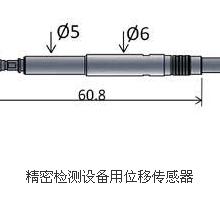 精密检测设备用位移传感器 精密位移传感器供应商 光栅位移传感器图片