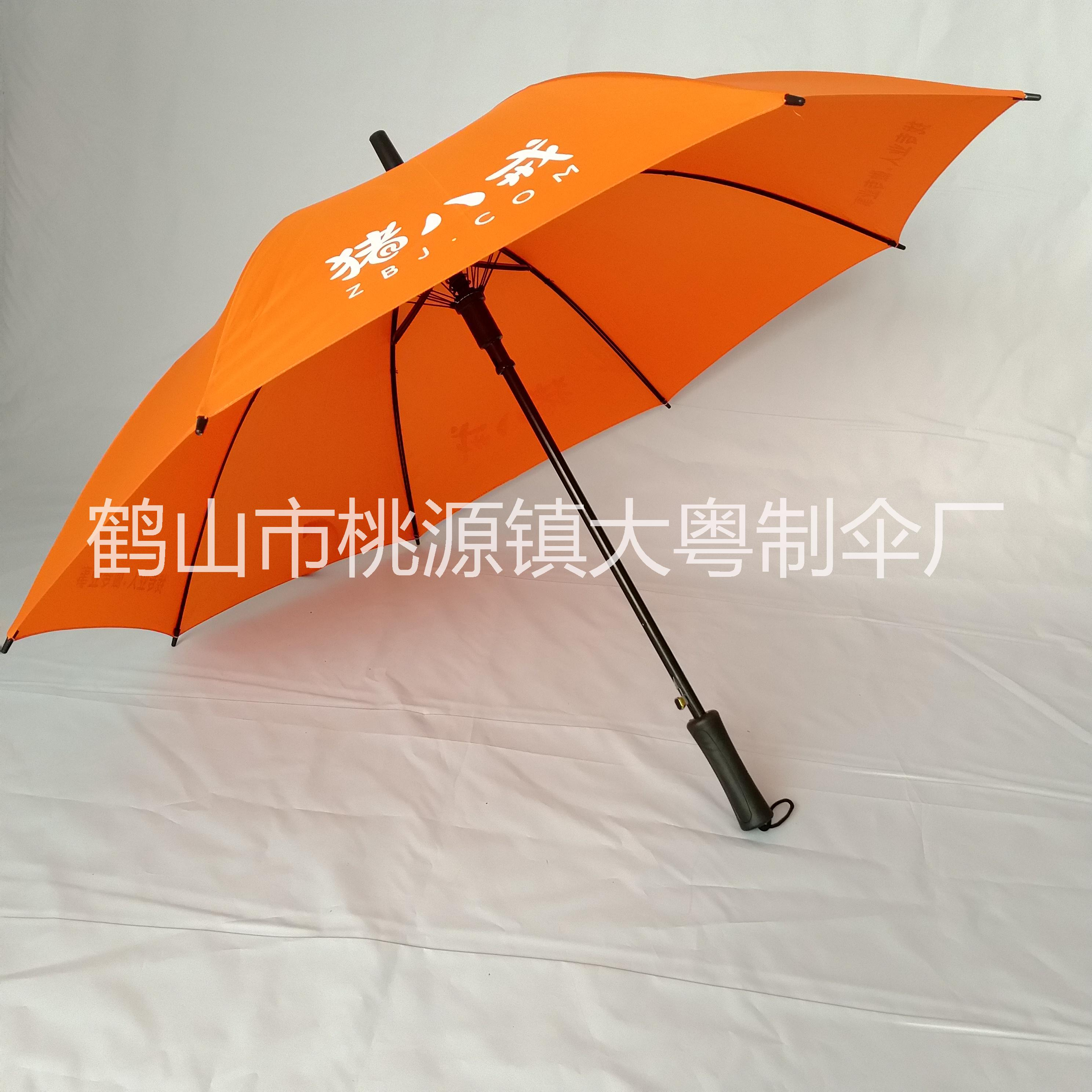 专业广告雨伞定做, 广告伞报价,定制礼品伞价格,雨伞生产厂家找大粤