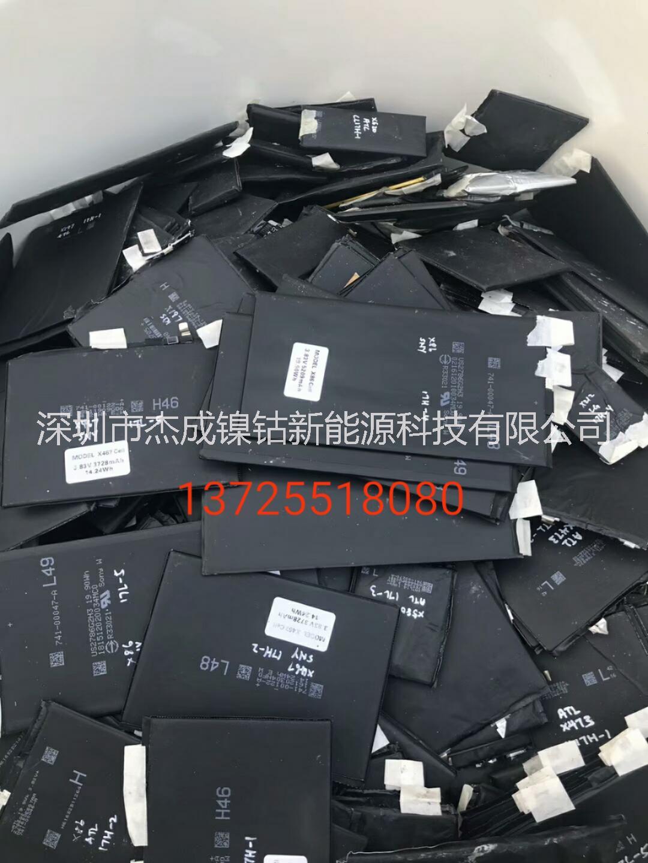 深圳聚合物回收_深圳回收锂电池_深圳进口锂电池回收_深圳锂电池回收价格哪家高