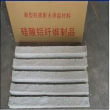 河南硅酸铝陶瓷纤维毯 10公分厚 高温炉内衬板 复合硅酸铝管批发