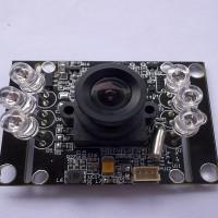 大量供应楼宇对讲摄像头模组  MT9V139摄像头