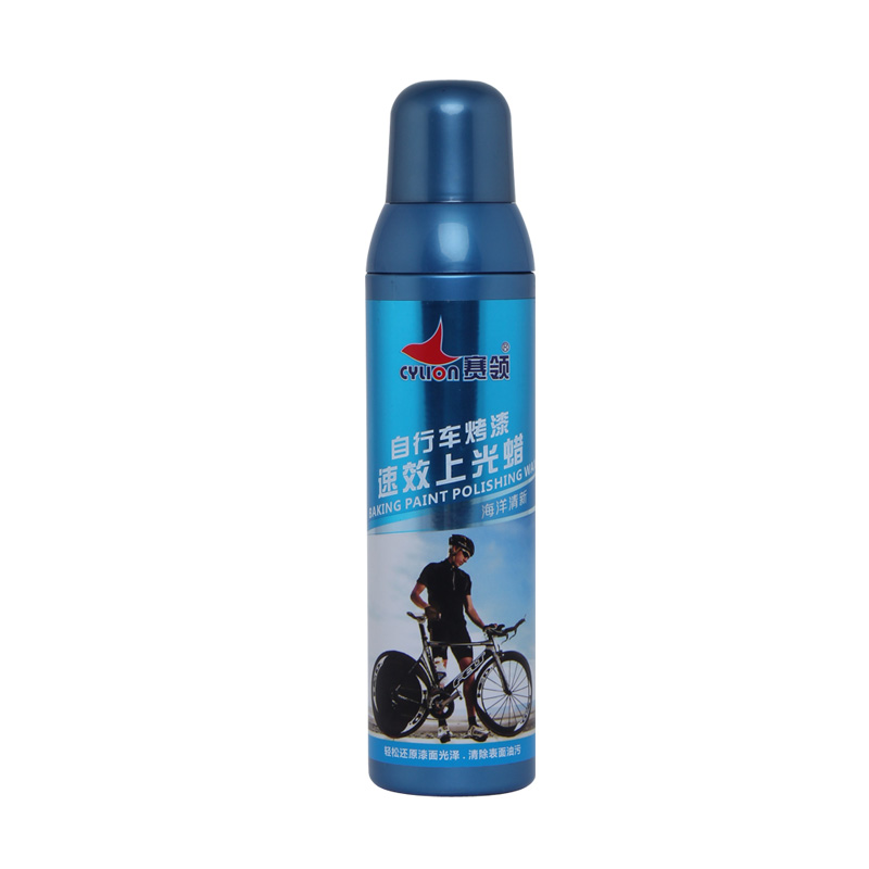 赛领cylion自行车上光蜡 赛领上光蜡 深圳车用上光蜡 上光蜡供应商 自行车上光蜡 上光蜡