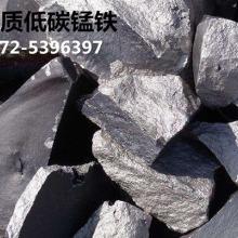 河南低碳锰铁哪家好? 就选豫铖鑫铁合金批发