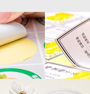 标签定制图片/标签定制样板图 (1)