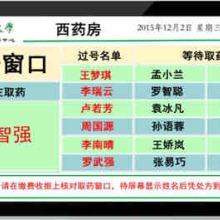 北京医院分诊导引系统排队叫号智能管理批发