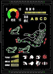 供应杭州冰箱按摩椅液晶采购报价,杭州液晶屏批发,杭州液晶屏行情,杭州液晶屏展会,液晶模组