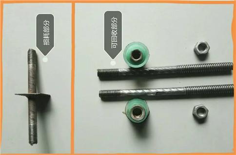三段式止水螺杆