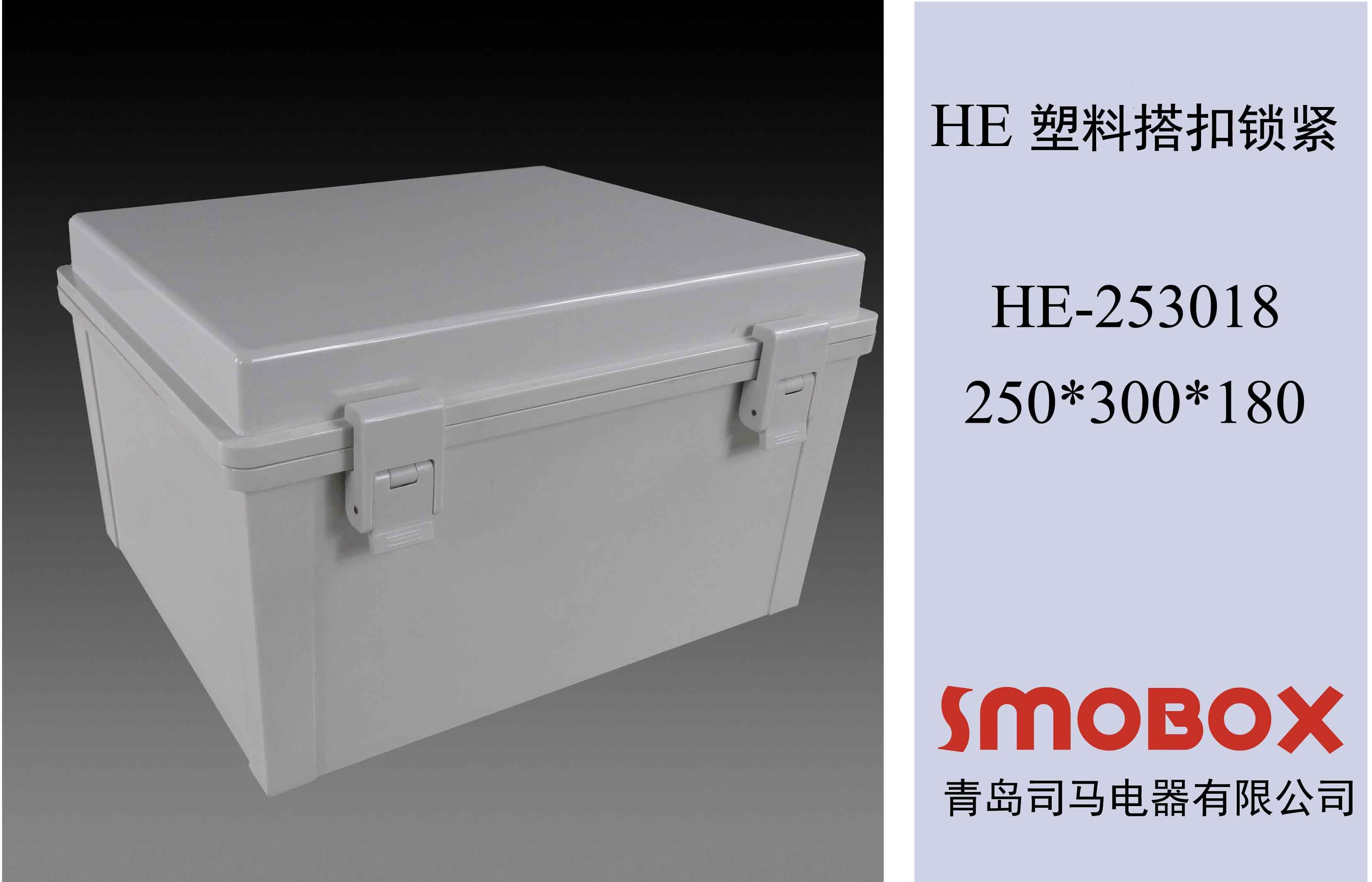 250*300*180透明盖塑料透明配电箱 中大型接线配电箱 控制箱 PC透明配电箱