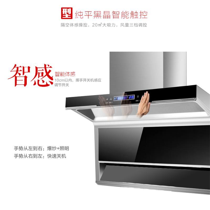 工厂批发七字型变频抽油烟机 节能双电机顶式油烟机