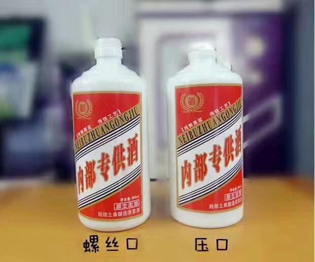 江苏白酒瓶定制厂家直销破价格 可加印LOGO
