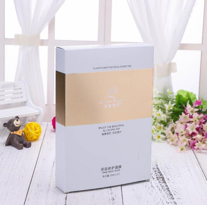 护肤品化妆品包装盒