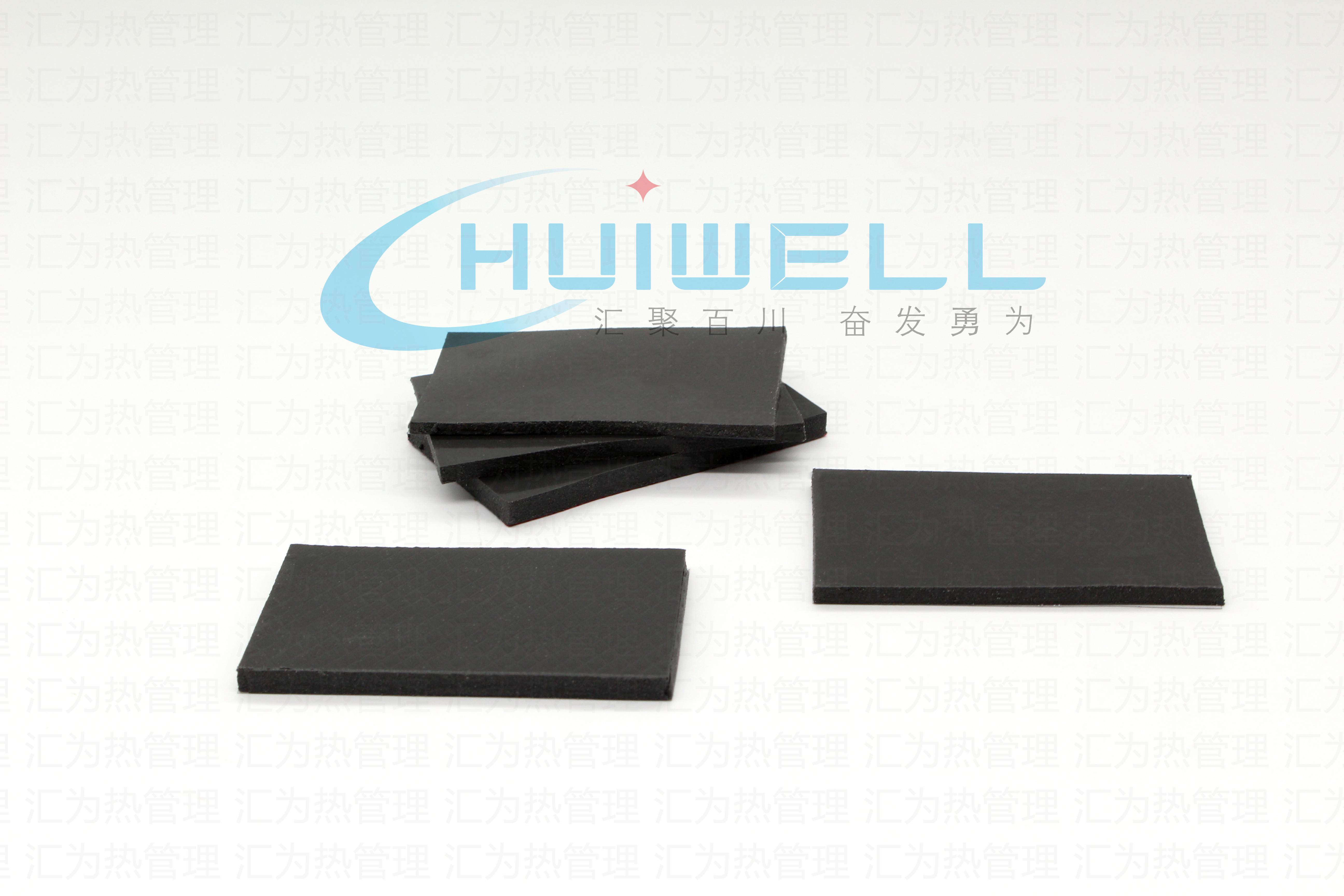 【研发定制】导热率15W/m-k超高导热硅胶垫片高端导热系数性能CPU/GPU芯片电感电容电阻散热膏硅脂硅胶垫片材料