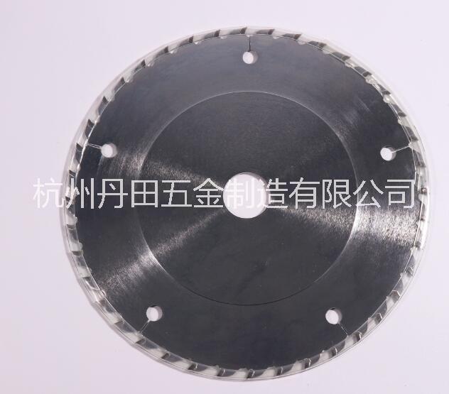 供应原木合金多片锯,杭州多片锯锯片生产厂家,原木合金多片锯报价,原木合金多片锯供应商