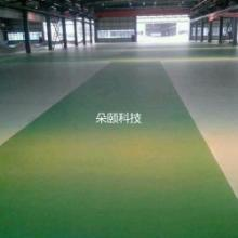 上海朵颐科技材料工业用彩色自流平图片