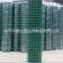 绿色养殖铁丝网 散养猪牛羊养殖铁丝网 圈山围地养殖铁丝网 林地野兔养殖网