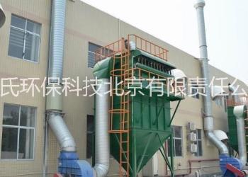 专业生产布袋式除尘器厂家直销图片