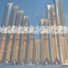 亚克力PMMA异形棒 有机玻璃高透明亚克力PMMA异形棒 有机玻璃水晶工艺棒材 可定制图片