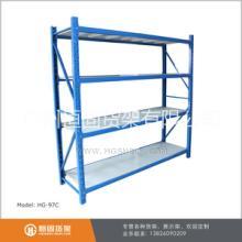供应轻型仓储货架,轻型货架,广州货架厂批发