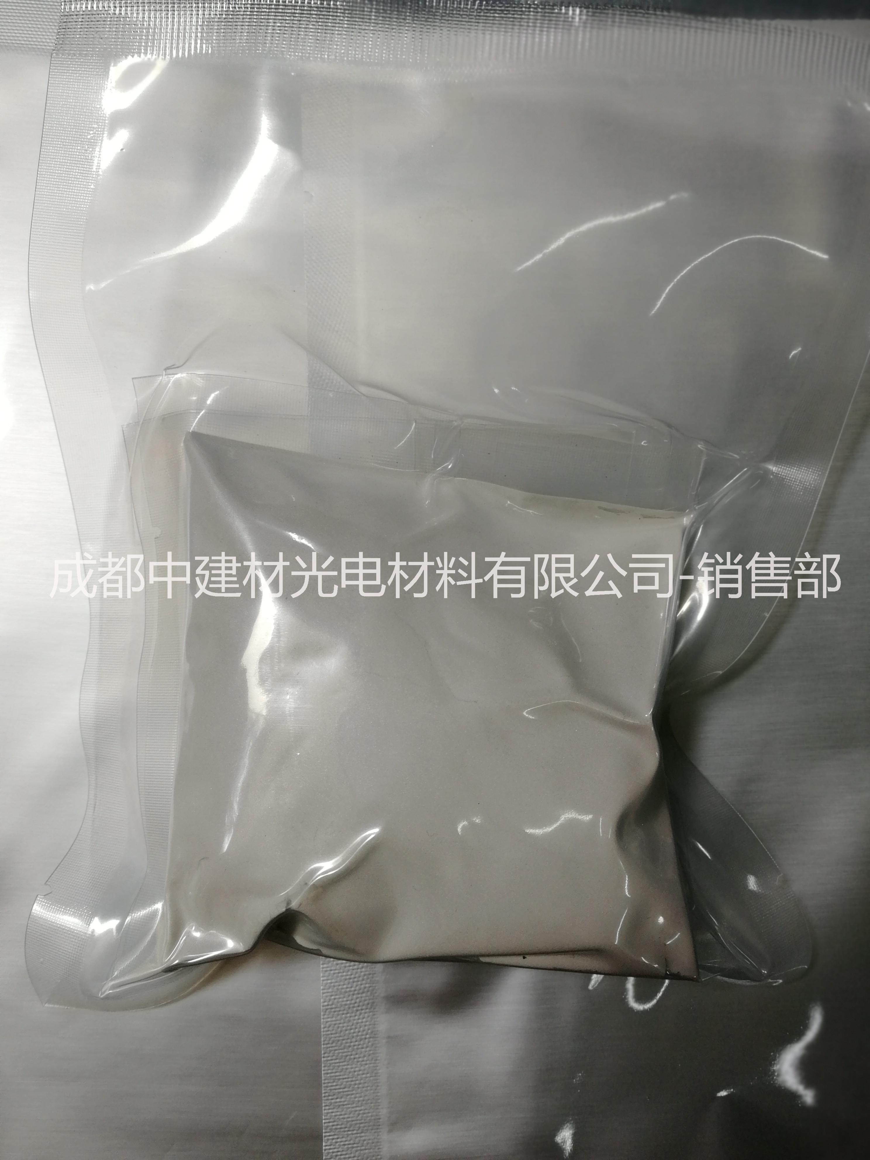 厂家供应高纯99.99%铟粉,200目超细球形铟粉