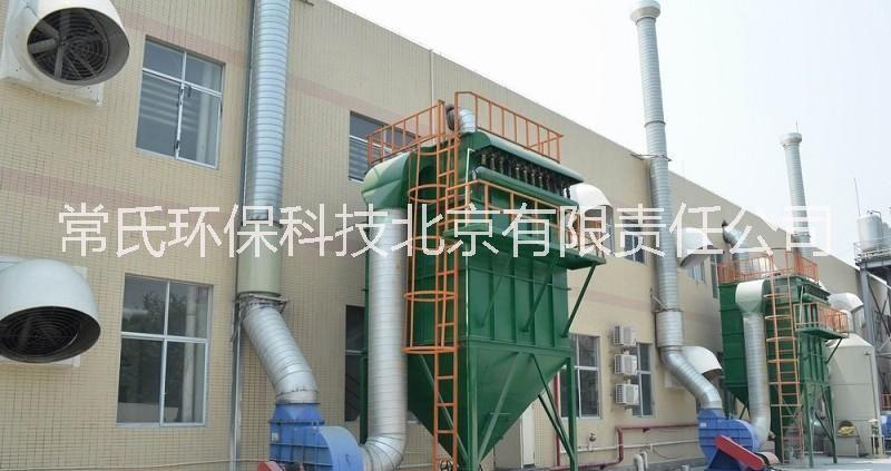 除尘设备|工业除尘器|布袋式除尘器|脉冲式除尘器|工业集尘器 工业除尘器报价 除尘设备厂家