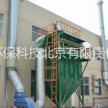 北京工业除尘器制造商就选常氏环保科技,专业专注,质量保证,市场口碑好批发