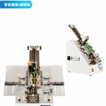 金创图高效、高品质的IC代烧录 金创图高效、高品质的IC代工烧录