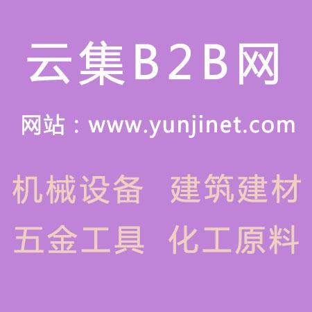 电子B2B网站如何做好排名优化