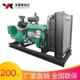 供应200kw柴油发电机组工地用