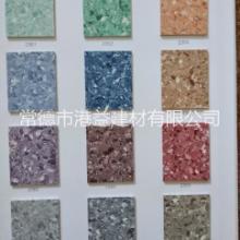 同质透心PVC塑胶地板医院幼儿园地胶湖南常德总代理批发价批发