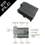 耐特PLC智慧锅炉CPU224RLY