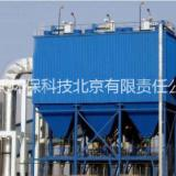 浙江布袋式除尘器生产厂家就选常氏环保科技(北京有限责任公司,质量保证,专业安装,售后保障