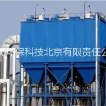 北京静电除尘器生产厂家,北京哪里有静电除尘器厂家,常氏环保科技专注除尘环保设备,质量保证,节能环保图片