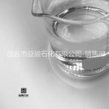 供应广东茂名无色无味透明化妆级15号基础油 15号白矿油15号白油批发