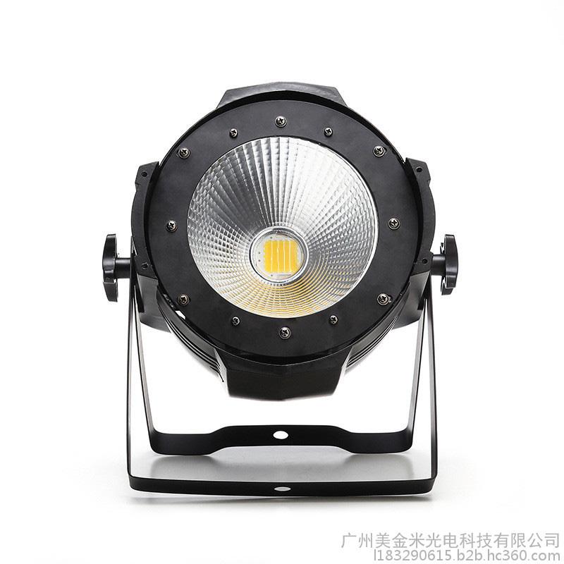 200瓦COB面光灯,200w双光面光灯,广州LED染色灯厂家直销,供应优质广州LED染色灯