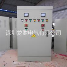 控制柜成套 电控柜供应商 电控柜价格 低压电气深圳厂家 水泵控制柜成套批发