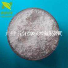厂家供应纳米超细锐钛型金红石型氧化钛TiO2批发