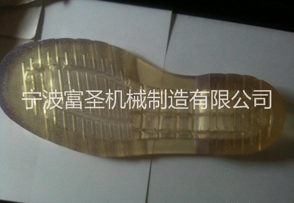 TPU气垫鞋底吹塑机厂家