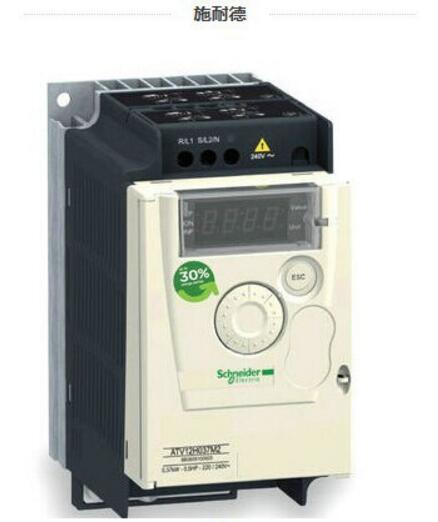 深圳变频器、变频器批发商、三菱变频器厂家、供变频器应商、变频器厂家、变频器卖家、变频器价格