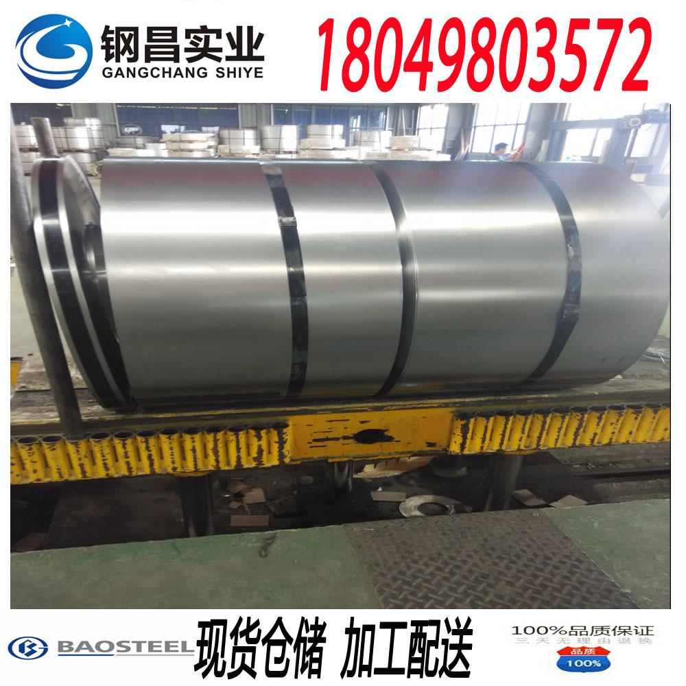 宝钢镀锌卷 HC300/500DPD+Z 双相钢